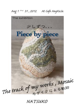 個展ご案内 「Piece by piece 少しずつ」